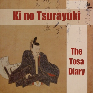 Tosa Diary cover